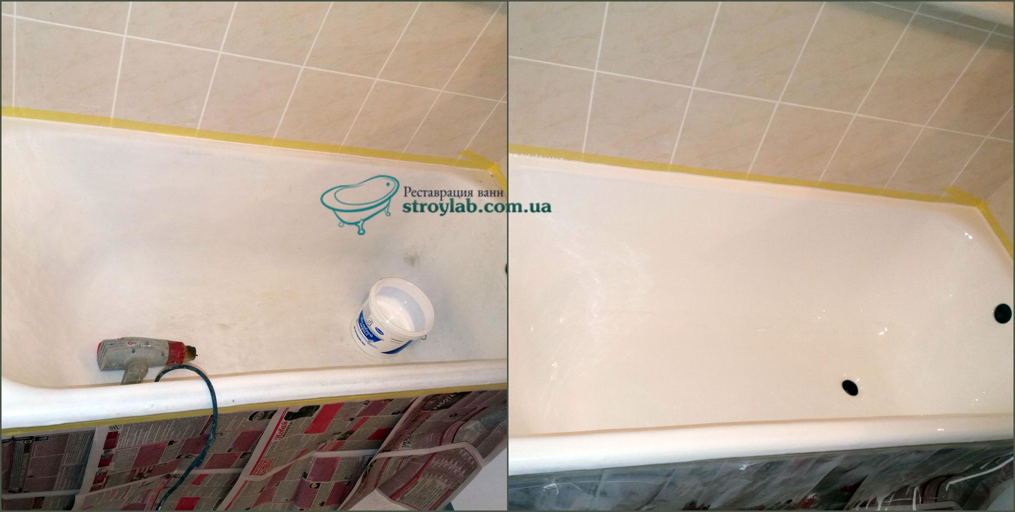 Ремонт ванны акрилом в Ирпене