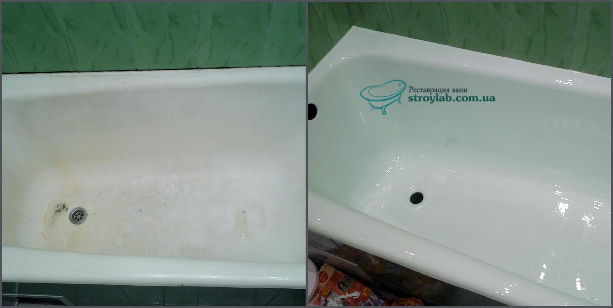 Реставрация ванн Бровары
