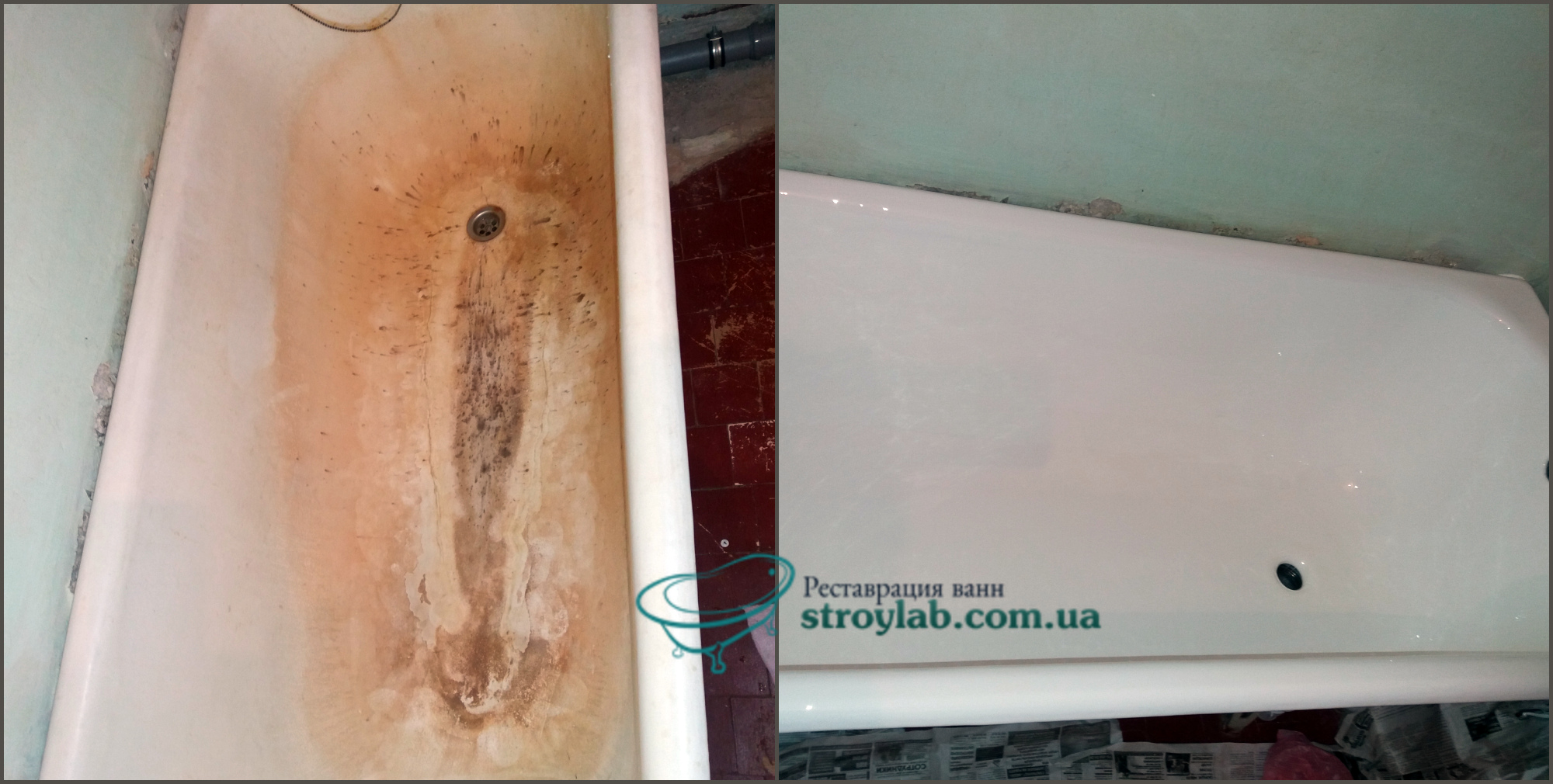Реставрация ванны Бровары